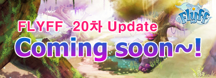 2016 20cha update